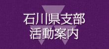 """""""同志社のつどい2017""""は、平成29年7月1日(土)開催"""