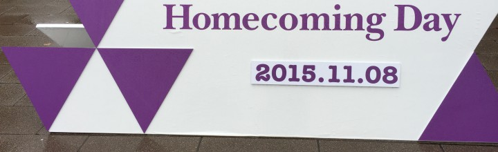 """同志社に還る日""""HomeComingDay2015"""" Vol.2(動画3編)"""
