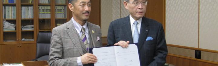 同志社大学・石川県は「石川県内就職支援に関する協定」締結
