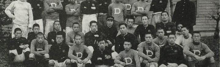 日本最古の大学定期戦「同慶ラグビー」6月に金沢で開催!