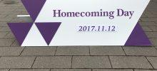 """""""同志社創立リユニオン142th&ホームカミングデー2017""""写真ギャラリー"""